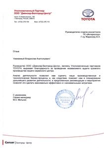 ДЦ 'Дженсер-Белгород-Центр', г. Белгород