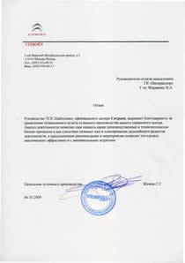 ТСК 'Шаболовка', г. Москва